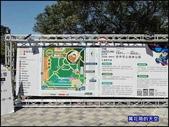 20200205台中燈會@文心森林公園:萬花筒台中4.jpg