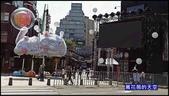20200212台北燈會西門南港雙展區:萬花筒6.jpg