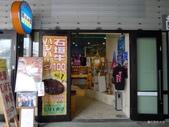 20130817日本沖繩ASHIBINAA OUTLET:P1710473.JPG