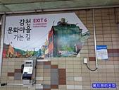 20181021韓國釜山甘川洞文化村감천문화마을:萬花筒的天空94.jpg