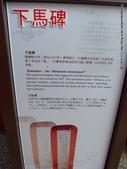 20110701台南孔廟:P1150359.JPG