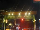 20111104輕風艷陽鹿港行上:P1290111.JPG