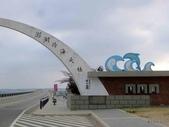 20170321澎湖跨海大橋:P2380141.JPG
