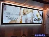 20201017台北SUNNY BUFFET@王朝大酒店:萬花筒55SUNNYBUFFET.jpg