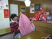 20090322平溪菁桐踏青去:IMG_0370.JPG