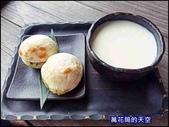 20200501新北瑞芳山城食堂:萬花筒14山城.jpg