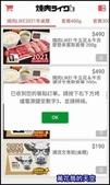 20201116台北焼肉ライク(燒肉LIKE)台北京站店:萬花筒7燒肉LIKE.jpg