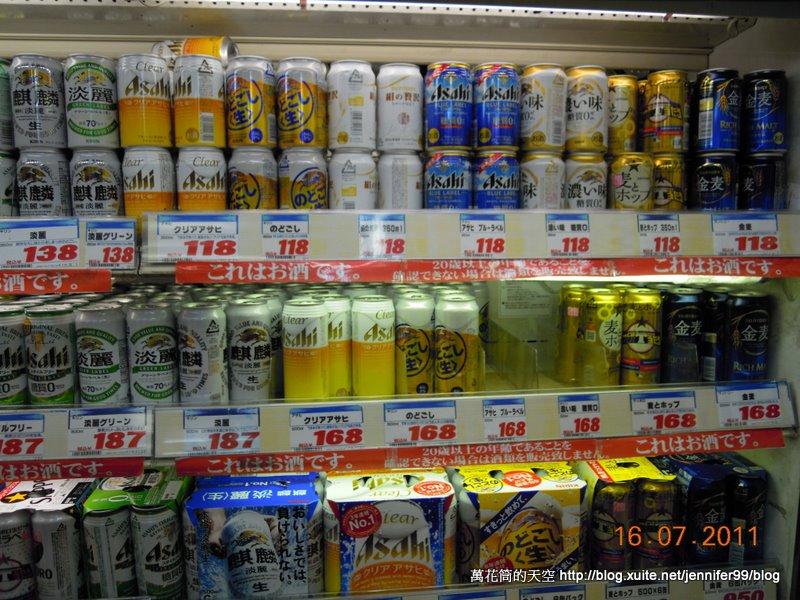 20110716火腿戰激安店買翻天第五日:DSCN9742.jpg
