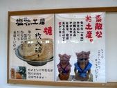 20130818沖繩GALA青海:P1720310.JPG