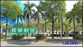 20200212台北燈會西門南港雙展區:萬花筒16.jpg