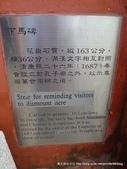 20110701台南孔廟:P1150360.JPG