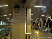 20120130大馬吉隆坡巴比倫:P1080184.JPG