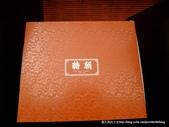20121010糖朝統領概念旗艦店:P1500256.JPG