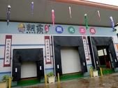 20140402雲林斗六朝露魚舖觀光工廠:P1810937.JPG