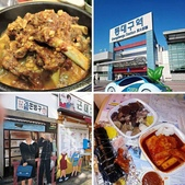 20181020韓國大邱釜山第三天:相簿封面