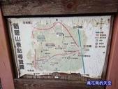 20190719苗栗貓狸山功維敘隧道:萬花筒5苗栗.jpg
