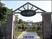 20191110台北新生公園台北玫瑰園秋季玫瑰展:萬花筒79玫瑰.jpg