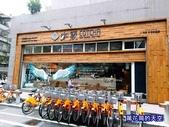20181110台北咖竅COCHA:萬花筒的天空COCHA3.jpg