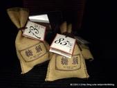 20121010糖朝統領概念旗艦店:P1500257.JPG