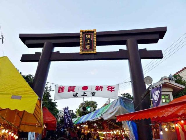 P2490453.JPG.jpg - 20180101日本沖繩波上宮初詣