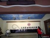 20140402雲林斗六大同醬油黑金釀造廠:P1810763.JPG