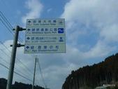 20150208日本鹿兒島宮崎第三天:P1960036.JPG