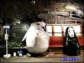 20200227台中龍貓立體公車站牌:萬花筒4台中龍貓.jpg