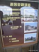 20090724宜蘭青蔥酒堡蘭雨節:IMG_7895.JPG