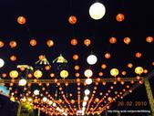 2010高雄燈會藝術節~愛,幸福:DSCN1038.JPG