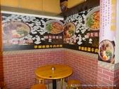 20111203李繼新彊牛肉麵:P1300508.JPG