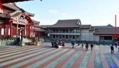 20180102日本沖繩首里城公園:20180102沖繩1401.jpg