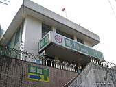 20090322平溪菁桐踏青去:IMG_0374.JPG