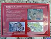 20180102日本沖繩首里城公園:20180102沖繩1521.jpg