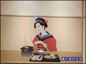 20200621新北牛かつもと村三井OUTLET PARK林口店:萬花筒37元村炸牛排.jpg