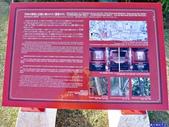 20180102日本沖繩首里城公園:20180102沖繩1531.jpg