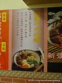 20111203李繼新彊牛肉麵:P1300510.JPG