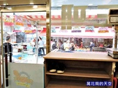 20181022韓國釜山國味雪蟹국미대게海鮮餐廳@機張市場:萬花筒的天空國味39.jpg
