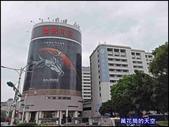 20201017台北SUNNY BUFFET@王朝大酒店:萬花筒1SUNNYBUFFET.jpg