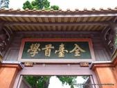 20110701台南孔廟:P1150362.JPG