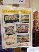 20171231日本沖繩文化世界王國(王國村):P2490283.JPG.jpg