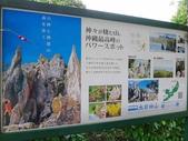 20171231日本沖繩文化世界王國(王國村):P2490297.JPG.jpg