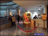 20201017台北SUNNY BUFFET@王朝大酒店:萬花筒5SUNNYBUFFET.jpg