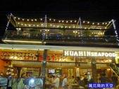 20180214泰國HUAHIN Seafood Restaurant@差財夜市:20180214泰國一189.jpg
