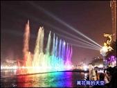 20200206高雄愛河燈會藝術節:萬花筒11高雄.jpg