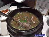 20200930台北楓樹四人套餐:萬花筒202021楓樹.jpg