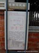 20111104鹿港文武廟:P1280794.JPG