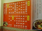 20111203李繼新彊牛肉麵:P1300511.JPG