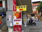 20120219台灣燈會熱鬧歡慶:P1370866.JPG