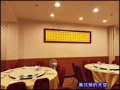 20200417台北聚園餐廳烤鴨:萬花筒17聚園.jpg