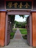 20110701台南孔廟:P1150363.JPG